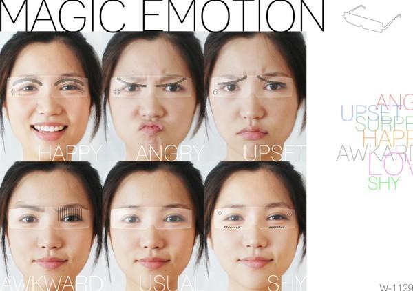 magicemotion1