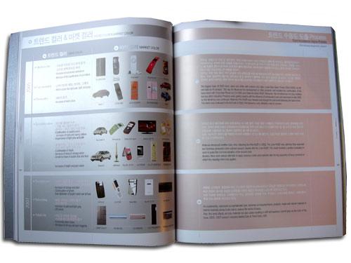 trend-book.jpg